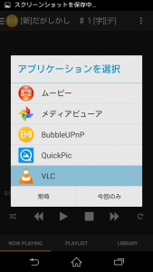 Screenshot_2016-01-13-01-00-14