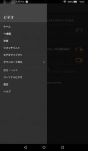 Screenshot_2016-07-22-15-01-02